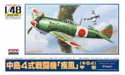 Ki-84-Ia Nakajima, Hayate - ARII A327 1/48
