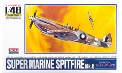 Spitfire Mk VIII Supermarine - ARII A333 1/48