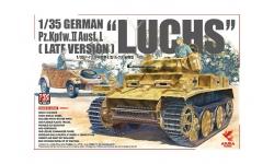 Luchs, Panzerkampfwagen II, Sd.Kfz. 123, Ausf. L - ASUKA 35-001 1/35