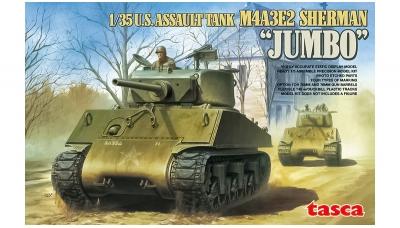 M4A3E2, Sherman, Jumbo - ASUKA 35-021 1/35 PREORD