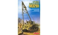 M32B1 Tank Recovery Vehicle - ASUKA 35-026 1/35