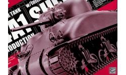 M4A1, Sherman - ASUKA AS-001 1/35