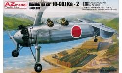 Ka-Go Model 2 Kayaba - AZ MODEL AZ4808 1/48