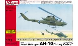 AH-1G Bell, Huey Cobra - AZ MODEL AZ7419 1/72