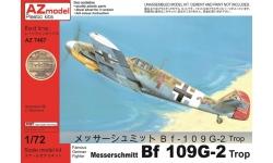 Bf 109G-2 Messerschmitt - AZ MODEL AZ7467 1/72