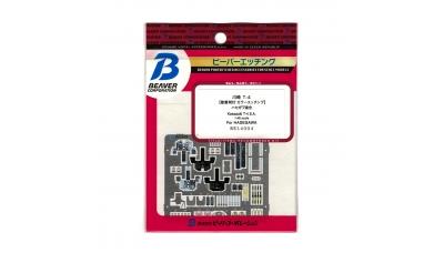 Фототравление для T-4 Kawasaki (HASEGAWA) - BEAVER CORPORATION BEL4004 1/48