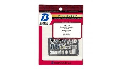 Фототравление для F-2B Mitsubishi (HASEGAWA) - BEAVER CORPORATION BEL7006 1/72