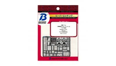 Фототравление для T-4 Kawasaki (HASEGAWA) - BEAVER CORPORATION BEL7009 1/72