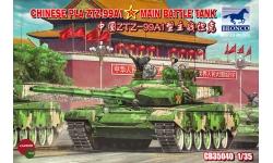 ZTZ-99A1 (Type 99A1) NORINCO - BRONCO CB35040 1/35