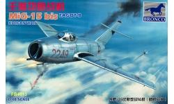 МиГ-15бис Микоян и Гуревич - BRONCO FB4013 1/48