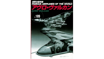 Vulcan Avro - BUNRINDO FAMOUS AIRPLANES OF THE WORLD No. 189