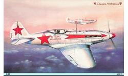 МиГ-3 Микоян и Гуревич - CLASSIC AIRFRAMES 405 (96-405) 1/48
