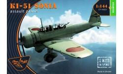 Ki-51 Mitsubishi - CLEAR PROP CP144001 1/144