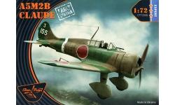 A5M2b Type 22 Mitsubishi - CLEAR PROP CP72008 1/72