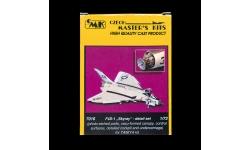 F4D-1 (F-6A) Douglas, Skyray. Конверсионный набор (TAMIYA) - CMK 7016 1/72