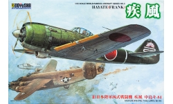 Ki-84-Ia Nakajima, Hayate - DOYUSHA 32-FRA-3500 1/32
