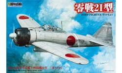 A6M2b Type 21 Mitsubishi - DOYUSHA 32-ZEK-3900 1/32