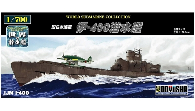 I-400 Sentoku Type, Kure Naval Arsenal - DOYUSHA WSC-17-1000 1/700