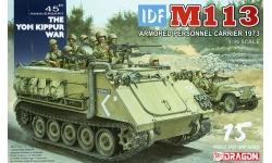M113A1 Food Machinery Corp (FMC), Bardelas, Zelda - DRAGON 3608 1/35