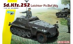 Leichter Gepanzerter Munitionskraftwagen Sd.Kfz. 252, Demag - DRAGON 6571 1/35