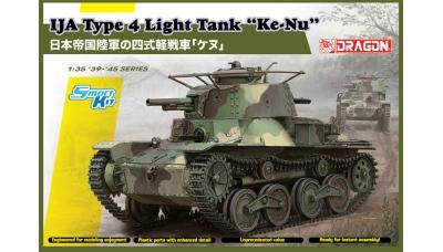 Type 4 Ke-Nu Mitsubishi - DRAGON 6854 1/35