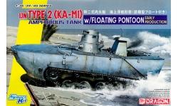 Type 2 Ka-Mi Mitsubishi - DRAGON 6916 1/35
