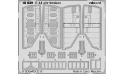 Фототравление для F-4J McDonnell Douglas, Phantom II (ACADEMY) - EDUARD 48839 1/48