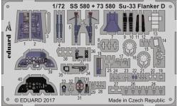 Фототравление для Су-33 Сухой (ЗВЕЗДА) - EDUARD 73580 1/72