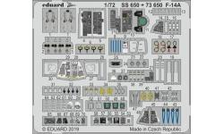 Фототравление для F-14A Grumman, Tomcat (FINE MOLDS) - EDUARD SS650 1/72