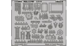 Фототравление для МиГ-21МФ (EDUARD) - EDUARD 144001 1/144