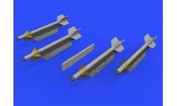 "Ракета авиационная Р-3С (AA-2 Atoll-A) класса ""воздух-воздух"" - EDUARD 672186 1/72"