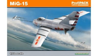 МиГ-15 Микоян и Гуревич - EDUARD 7057 1/72