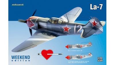 Ла-7 Лавочкин - EDUARD 7425 1/72