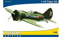 И-16 Тип 24 Поликарпов - EDUARD 8468 1/48