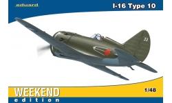 И-16 Тип 10 Поликарпов - EDUARD 8469 1/48