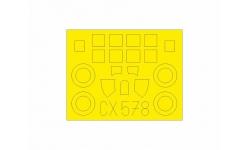 Маски для FM-2 General Motors, Wildcat (ARMA HOBBY) - EDUARD CX578 1/72