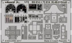 Фототравление для Ki-46-II Mitsubishi (HASEGAWA) - EDUARD SS614 1/72