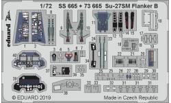 Фототравление для Су-27СМ Сухой (ЗВЕЗДА) - EDUARD SS665 1/72
