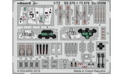 Фототравление для Су-30СМ Сухой (ЗВЕЗДА) - EDUARD 73676 1/72