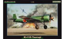 Ki-115 Nakajima, Tsurugi - EDUARD 8088 1/48