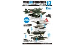 Ar 196A-2/3 Arado - F-TOYS CONFECT WKC-17-1 1/144