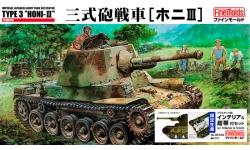 Type 3 Ho-Ni III Mitsubishi - FINE MOLDS 35720 1/35