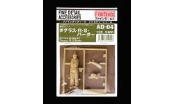 Фигурка пилота Дугласа Бадера - FINE MOLDS AD-04 1/32