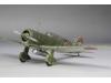 Ki-15-II Mitsubishi - FINE MOLDS FB25 1/48