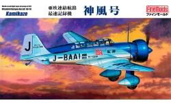 """Ki-15 """"Kamikaze-go"""" Mitsubishi - FINE MOLDS FB26 1/48"""