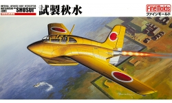 J8M1 Mitsubishi, Shusui - FINE MOLDS FB6 1/48