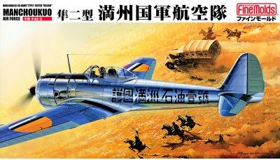 Ki-43-IIb (Otsu) Nakajima, Hayabusa - FINE MOLDS FB9 1/48