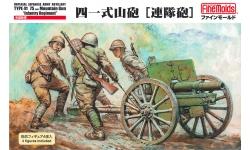 Type 41 75-mm Mountain Gun - FINE MOLDS FM39 1/35