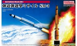 RIM-161B SM-3 block IA, Raytheon, Aerojet - FINE MOLDS FP28 1/72