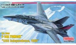 F-14A Grumman, Tomcat - FINE MOLDS FP32 1/72